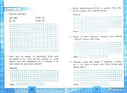 Сборник контрольных работ по математике класс гармония Новинки  История россии репин 8 класс