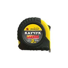 <b>Рулетка 3м</b> Каучук Промо с фиксатором Энкор 14201 - цена ...