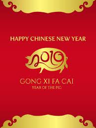 chinese new year card 2020 chinese new year cards 2020 happy chinese new year
