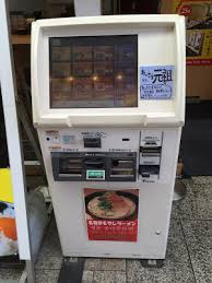 Purpose Of Vending Machine Magnificent The Vending Machines In Japan Picrumb