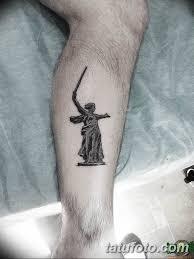 фото тату памятник родина мать 05022019 020 Tattoo Motherland