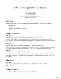 Resume Templates Receptionist Examples Sample Front Desk Medical