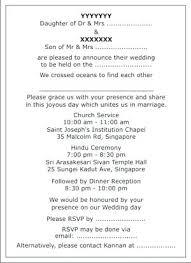 Wedding Invitation From India Wedding Invitation Reception Card