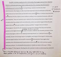 into the wild analysis essay nuvolexa  into the wild essay introduction editing custom writing analysis 17 into the wild analysis essay essay