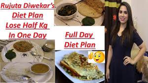 Rujuta Diwekar Food Chart I Tried Rujuta Diwekars Diet Plan With Little Twist For Fast Weight Loss Sarita Malik