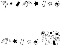 クリスマス チラシ 手書き 割引 値引き