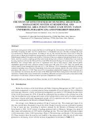 THE STUDY OF EFFECTIVENESS OF MUNICIPAL SOLID WASTE MANAGEMENT SYSTEM