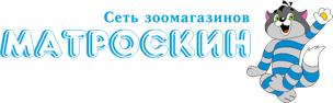 Лежанки, домики, матрацы - Матроскин Зоомагазин - интернет ...