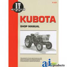kubota d parts kubota shop manual