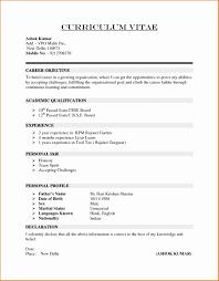 7 Resume Vs Curriculum Vitae Besttemplates Besttemplates
