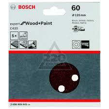 Круги фибровые <b>125 мм BOSCH</b> купить по доступной цене в ...
