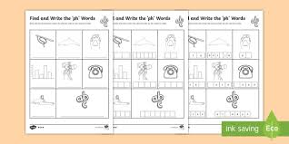 Ch, sh, th, wh and ph. Ph Sound Words Differentiated Phonics Worksheets