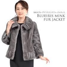 saga mink blue iris fur jacket m2686 womens long coat luxury coat mink coat