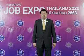 กระทรวงแรงงาน จัด Job Expo Thailand 2020 มหกรรมการจัดหางานครั้งยิ่งใหญ่  พบกับงานทั่วประเทศ กว่า 1 ล้านอัตรา เพื่อให้คนไทยมีงานทำ วันที่ 26-28  กันยายนนี้ ณ ไบเทค บางนา ฮอลล์ EH 98-99 - เทคโนโลยีชาวบ้าน