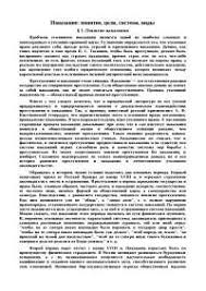 Реферат на тему Наказание понятие цели система виды docsity  Наказание понятие цели система виды реферат по праву скачать бесплатно ШТРАФ АРЕСТ