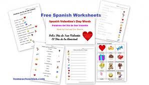 Free Spanish Worksheets for Kids: In the Garden! ¡En el jardín ...