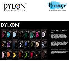 Dylon Dye Colour Chart Dylon Fabric Dye 50g Intense Colour