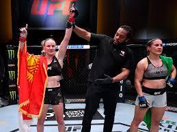 Валентина Шевченко победила Дженнифер Майю и защитила титул чемпионки UFC -  Чемпионат
