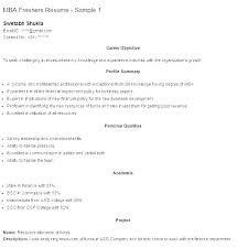 Sample Resume Mba Fresher Resume Sample Hr Fresher Resume Sample