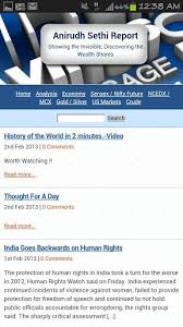 anirudh sethi report for android appszoom anirudh sethi report screenshot 4