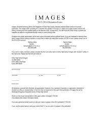 Donation Form Edina Public Schools