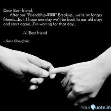 dear best friend after our friendship vaalaa breakup