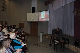 Курсовая учеба для педагогов ДОО Управление образования  а также заместителю начальника Управления образования Втехиной О А за подготовку и организацию встречи с Нищевой Н В курсов повышения квалификации