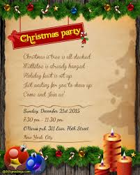 Sample Of Christmas Party Invitation Christmas Party Invitation Wording 365greetings Com