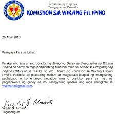 Application Letter Na Tagalog