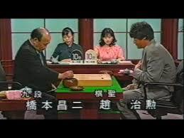 「1962, NHK杯テレビ囲碁トーナメント」の画像検索結果