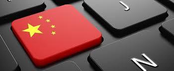 """Képtalálat a következőre: """"internet china"""""""