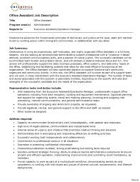 Office Assistant Duties Resume Office Assistant Job Description Resume 100 Throughout This Is A 1