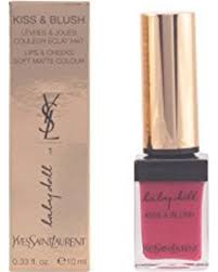 SPECTACULAR Deal on Yves Saint Laurent Baby Doll Kiss and Blush Lip ...