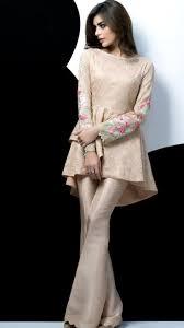 Best 25 Pakistani Designer Clothes Ideas On Pinterest Pakistani