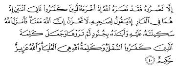 The Quranic Arabic Corpus Translation Magnificent Sad Quotes In Arabic With English Translation
