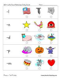 Phonics play, phonics alphabet worksheets, handwriting and tracing worksheets, anagram worksheets, vowel sound printables, beginning blends, ending teach learners phonics: Ending Sounds Worksheets Have Fun Teaching