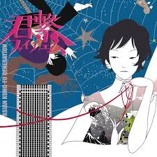 Understand asian kung fu generation