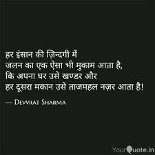 Best Of Jealousy Quotes One Liners Shayari Poetry Yourquote