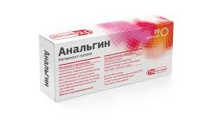 Реферат на тему неотложная помощь при отравлениях Москва Реферат на тему неотложная помощь при отравлениях