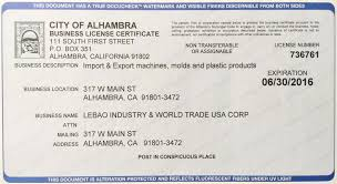 Ideas Of Business License Certificate Template For 29 Images Of