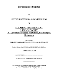 Tender Document Template Cool Tender Document For Solar In Dehradun Uttarakhand