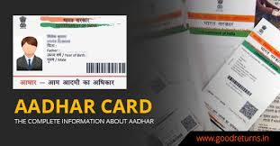 Aadhar Card: Check Status, How to Update & Download Aadhaar Card Online -  Goodreturns