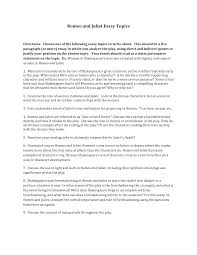 essay essay questions on romeo and juliet essay questions for essay romeo and juliet argumentative essays essay questions on romeo and juliet