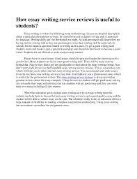 essay service review com