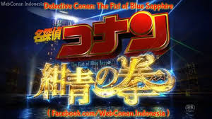 Detective Conan Movie 23 Subtitle Indonesia (Cuplikan/Pratinjau) - YouTube