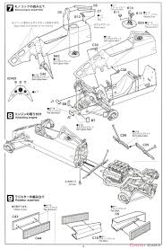 Team lotus type 88 1981 model car assembly guide4