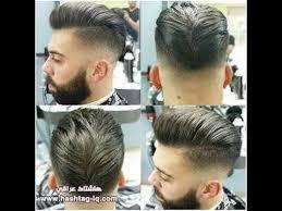 اجمل قصة شعر للشعر الخشن 2016 Beautiful Haircut