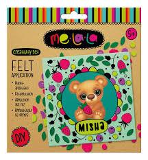 Купить <b>набор</b> для творчества <b>Melala</b> Misha Делай с мамой 62483 ...