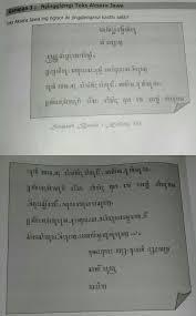 Ajukan pertanyaan tentang tugas sekolahmu. Teks Aksara Jawa Ing Ngisor Iki Jingglengana Kanthi Setiti Tolong Artikan Aksara Jawanya Brainly Co Id
