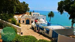 معلومات عن تونس الخضراء - مواضيع